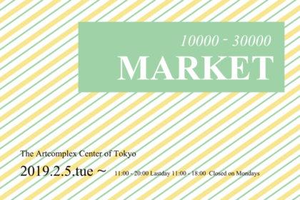 10000-30000 MARKET