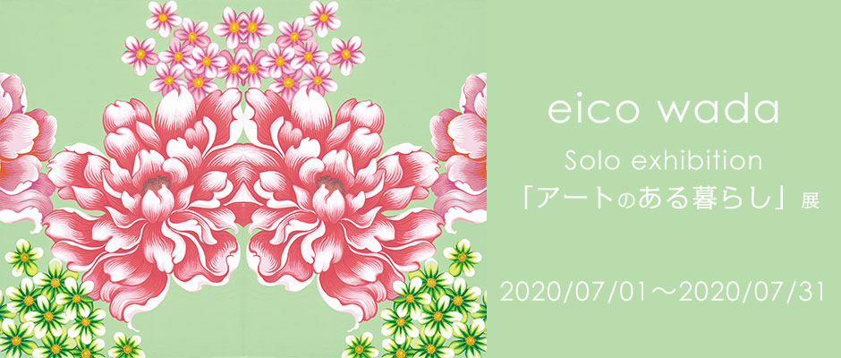 960x400_soloEX2020
