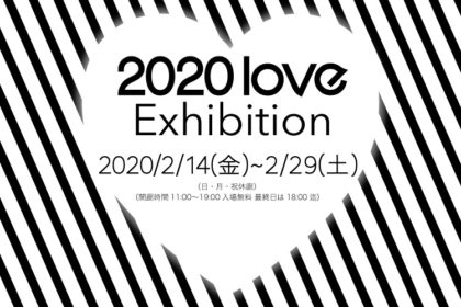 企画展「2020-LOVE展-」MDP GALLERY