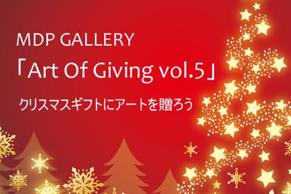 MDP_Christmas_420x280