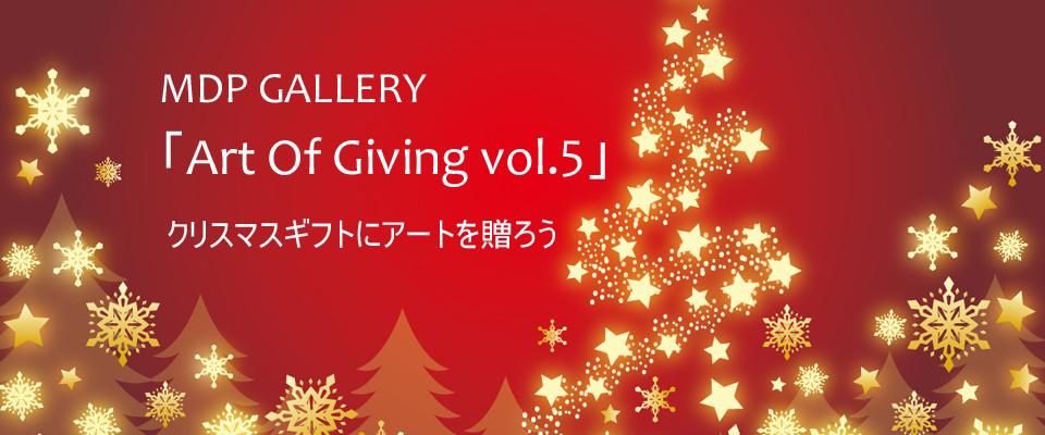 MDP_Christmas_960x400